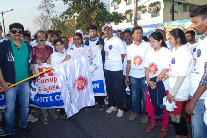 2016 Anti corruption day walk